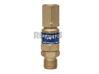 Клапан обратный КО-3-K22  (для установки на резак, горелку)