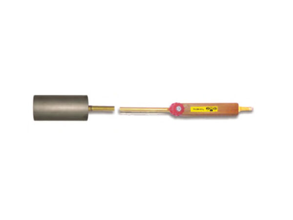 Горелка газо-воздушная (кровельная) ГВ 231 У