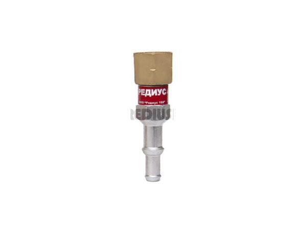 Клапан обратный КО-3-Г31  (для установки на резак, горелку)
