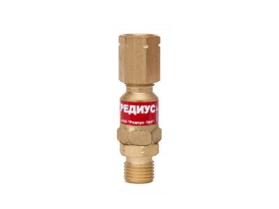 Клапан обратный КО-З-Г22  (для установки на резак, горелку)
