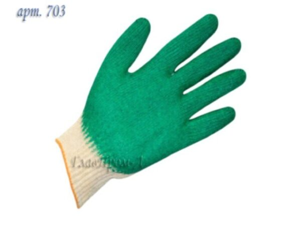 Перчатки х/б, латексное покрытие, 13кл