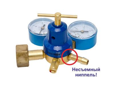 Редуктор кислородный БКО-50ДМ мини (давл. 20/1,25МПа; 50м3/ч; ф9мм)