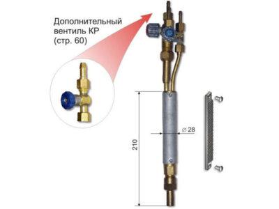 Резак пропановый РМ2 154 П (до 100мм; ф6мм)