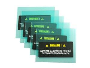 Стекло защитное внешнее к щитку сварщика 105x88 мм, упак/5шт, SOLARIS