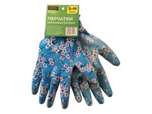 Перчатки нейлон, нитриловое покрытие, голубые STARTUL GARDEN