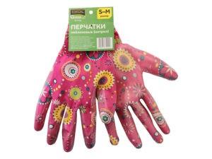 Перчатки нейлон, нитриловое покрытие, розовые STARTUL GARDEN
