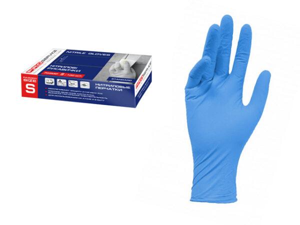 Перчатки нитриловые Standard, 100 шт., размер 7/S, PROservice